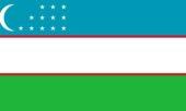 Buy Uzbekistan